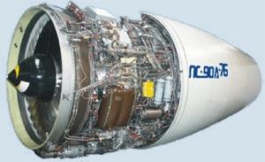 PS90A-76