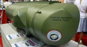 Sistemas antimisiles de a bordo President-S