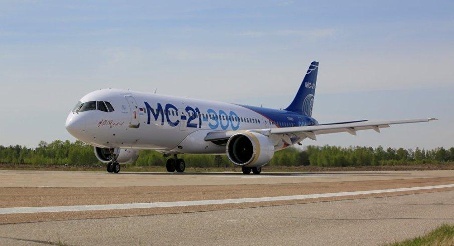 MS-21-300