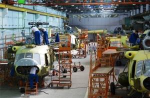 Planta de fabricación de helicópteros Mi-17