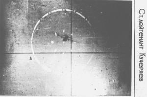 Avión de la OTAN en el punto de mira del teniente Kucheriáev.