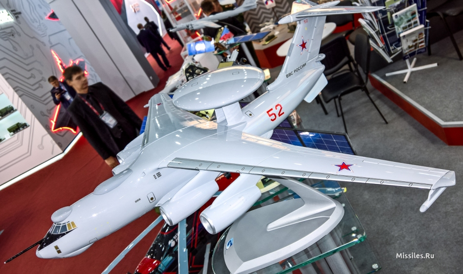Modelo del A-100 Premier