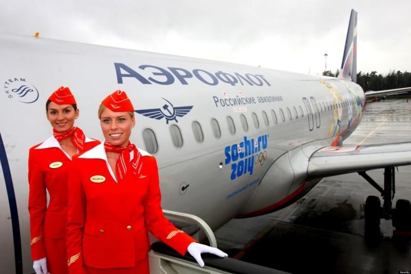 Aeroflot entre las 20 mejores del mundo