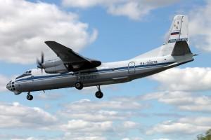 AN-30B de la Fuerza Aérea Rusa