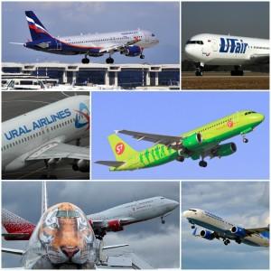 Rusia tiene muchas y buenas aerolíneas