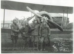 Chkalov en Escuela de Pilotos de la Fuerza Aérea en Borisoglebsk