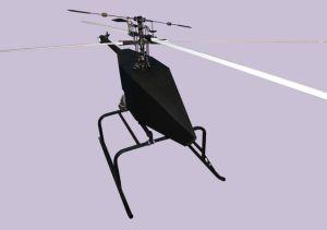 Voron 777-1 el nuevo dron ruso