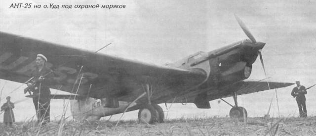 ANT-25 en la Isla Udd