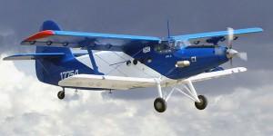 Antonov TVS-2-DT (An-2MS)