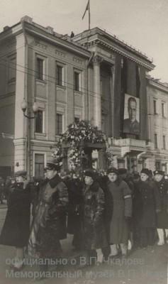Entierro de Chkálov, Moscú 1938
