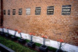 Nicho de Chkalov en el Muro del Kremlin (el tercero por la derecha)