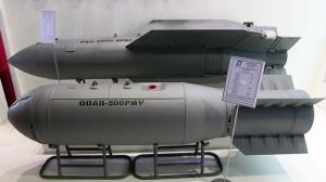 Exhibición de la bomba termobárica ODAB-500PMV y la bomba inteligente PBK-500U